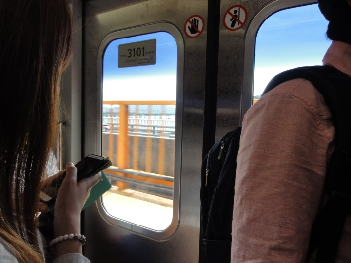 Photo from train while crossing the Han River.